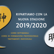 banner 2019-20